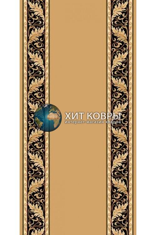 ковер в комнату кремлевский d040 бежевый